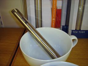 070825 s  tea tube.jpg