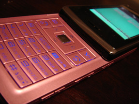 071124 s  携帯電話.jpg