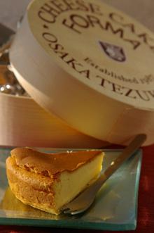 071126  s  チーズケーキ.jpg