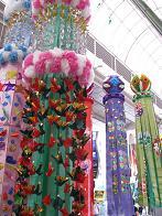 080808  s  tanabata2.jpg