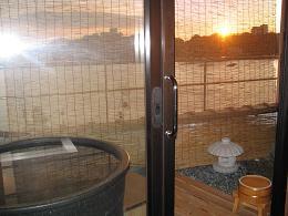 100126  s  outside bath.jpg