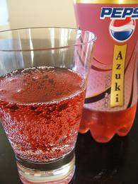 100201  s  Pepsi.jpg