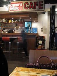 100205  s  Lovers rock cafe.jpg