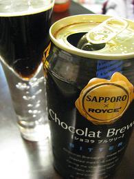 100214  s  chocolat beer.jpg