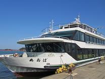 100630  s  matsushima ship.jpg