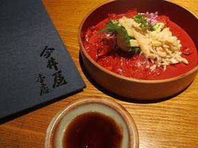 100802  s  chicken sashimi2.jpg