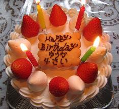 110417  s  birthday.jpg