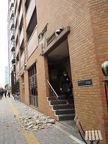 ③koiblog 110330 s building.jpg