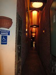 koiblog 11012  s  Indigo entrance.jpg